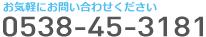 0120-996-054