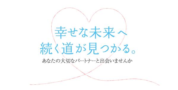 img_company01